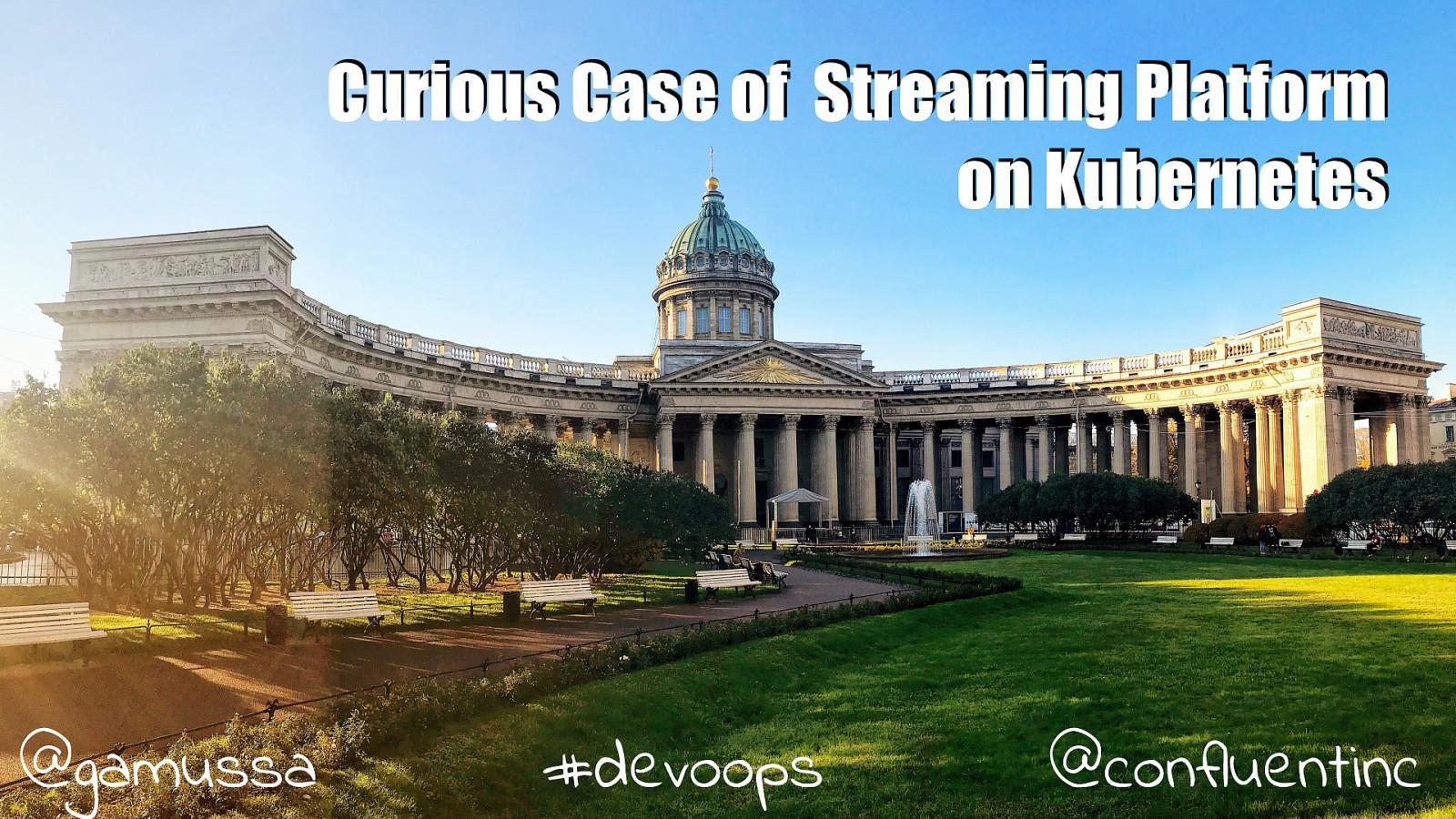 Kafka на Kubernetes: загадочная история создания облачной платформы поточной обработки данных