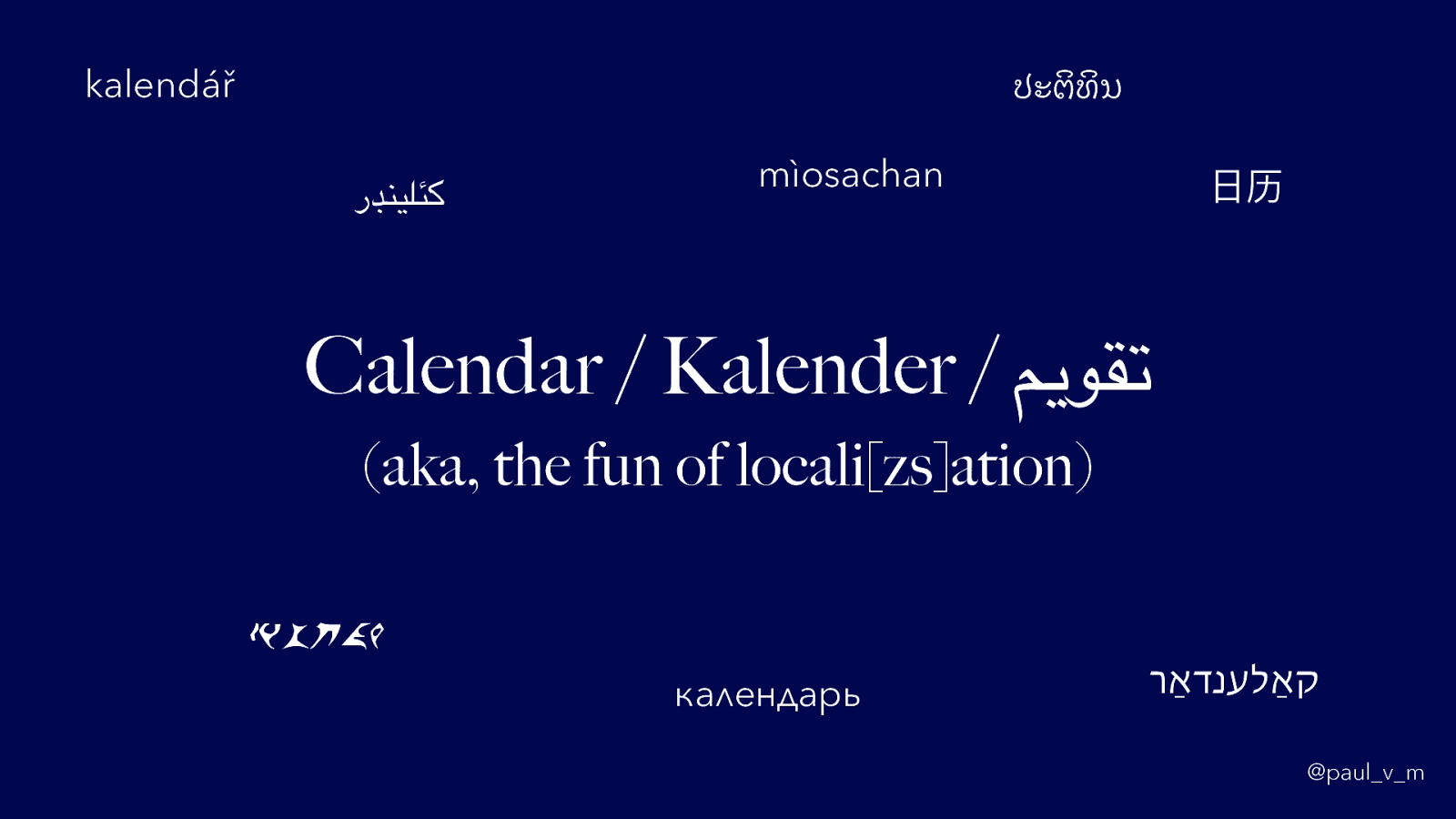 Calendar / Kalender / تقويم (aka, the fun of locali[zs]ation)