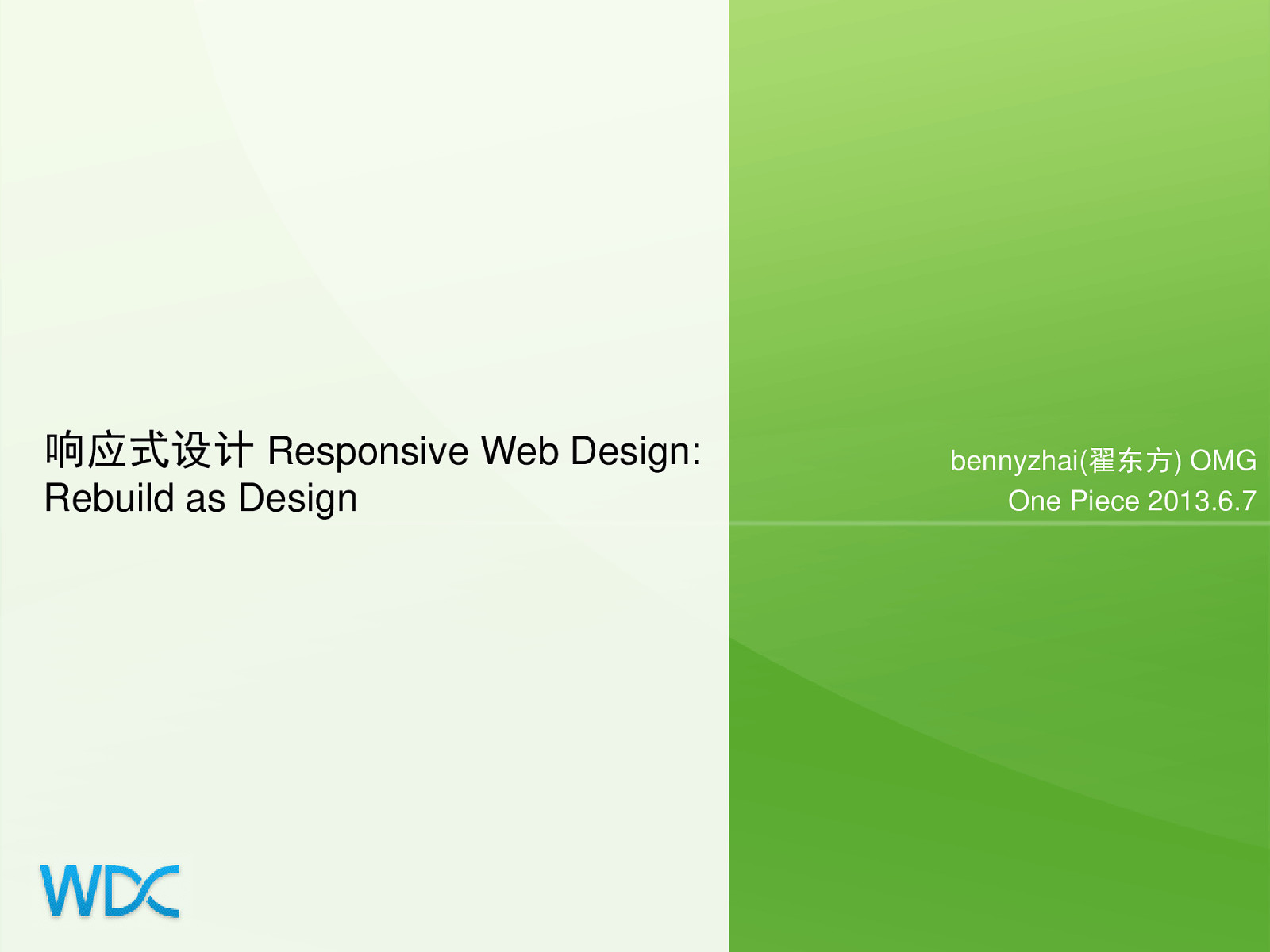 Responsive Web Design: Rebuild as Design