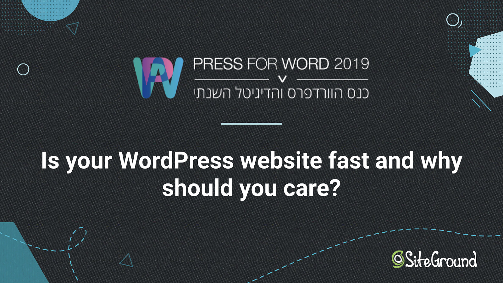 Is your WordPress website fast and why should you care?