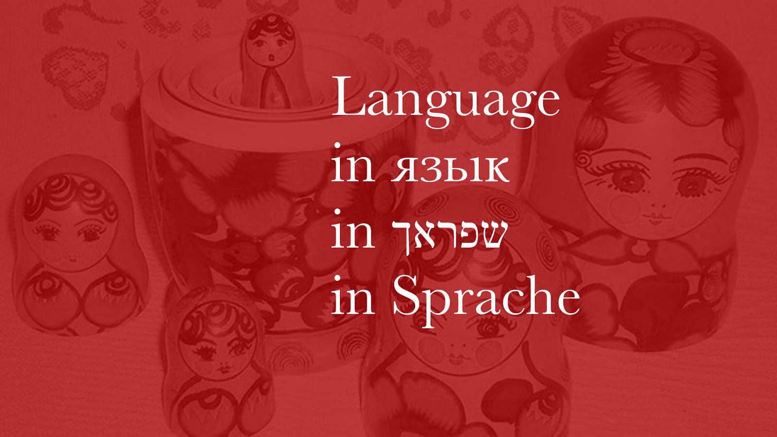 Language in язык in שפראך in 語言