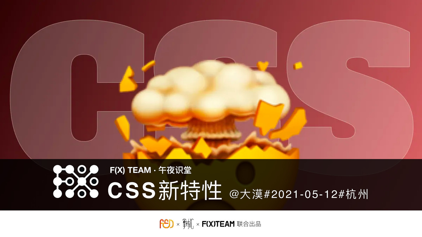 CSS New Features by w3cplus