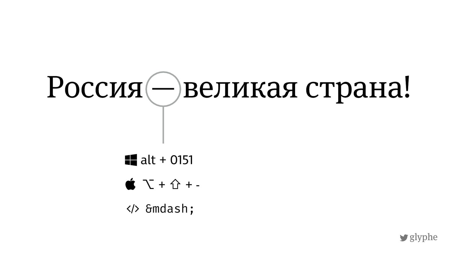 Slide 87