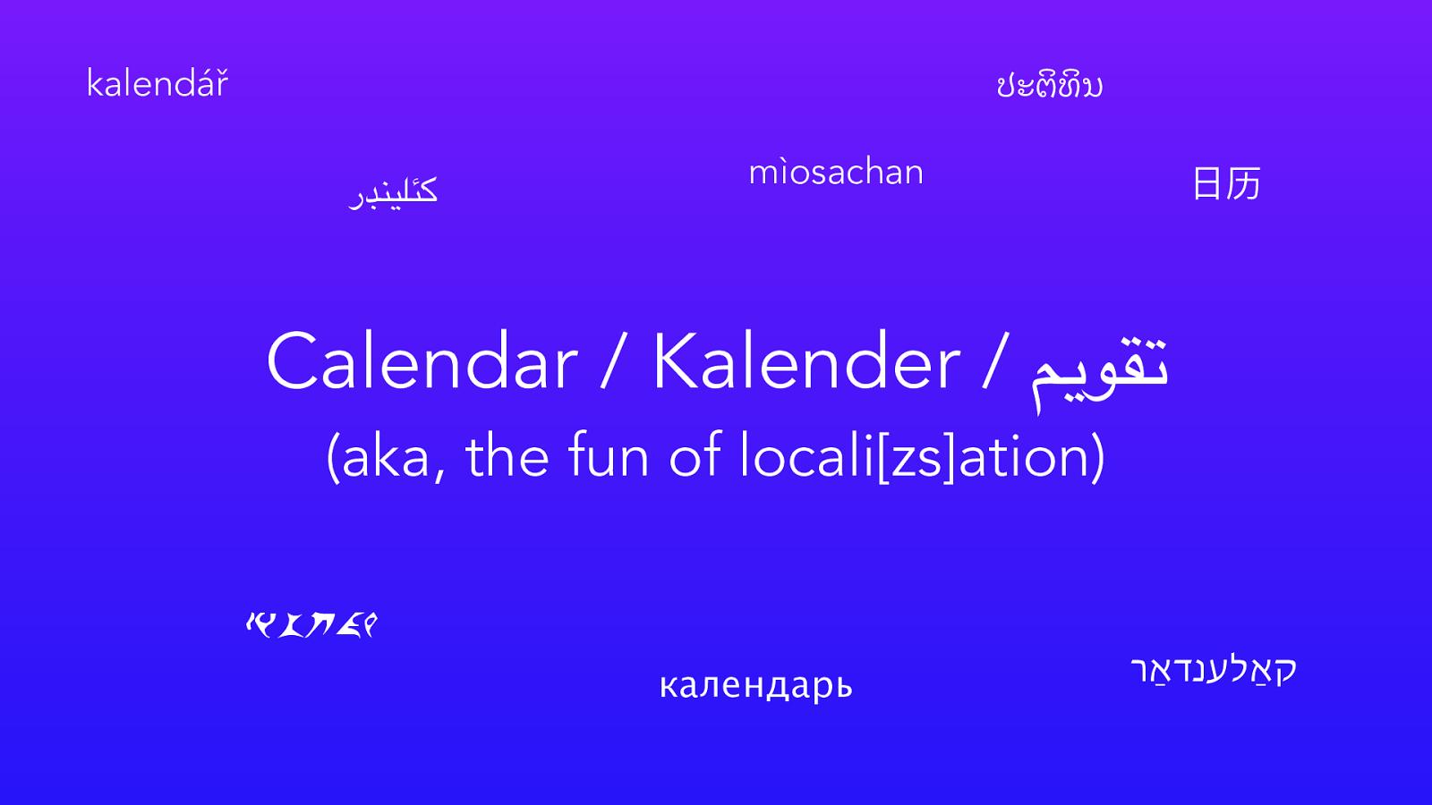 Calendar / Kalender / تقويم (aka, the fun of locali[zs]ation)