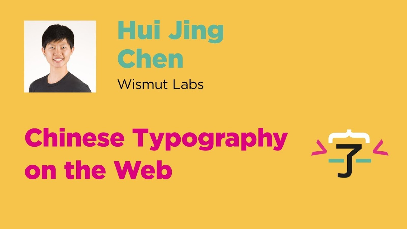 Chinese typography on the web