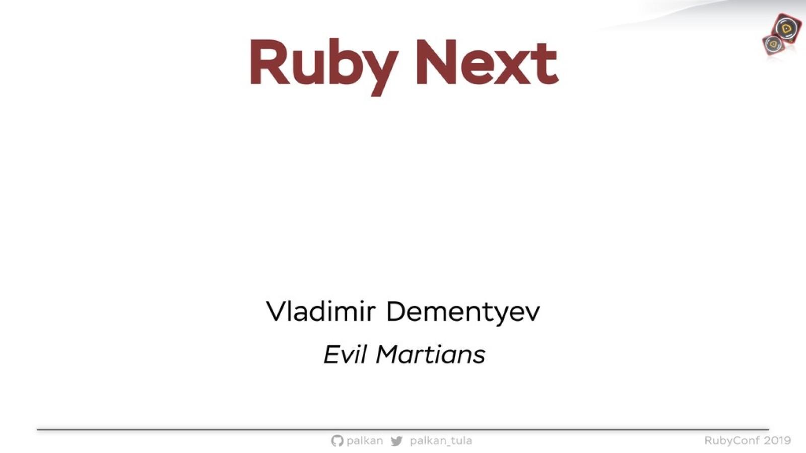 Ruby Next: Make old Rubies quack like a new one