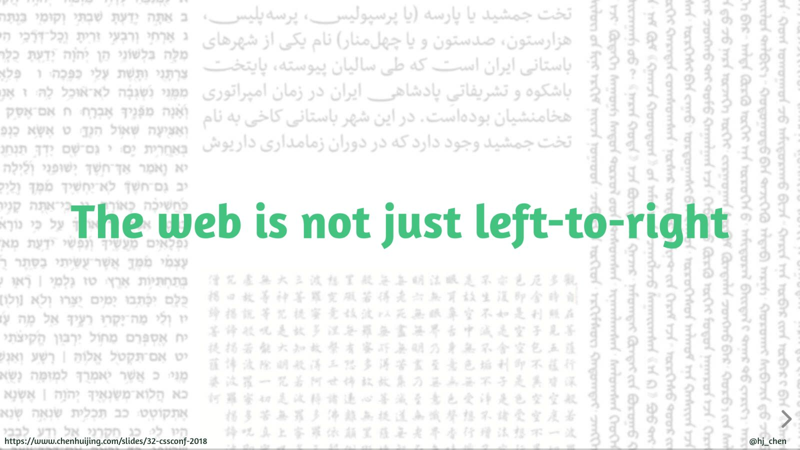 The web is not just right-to-left