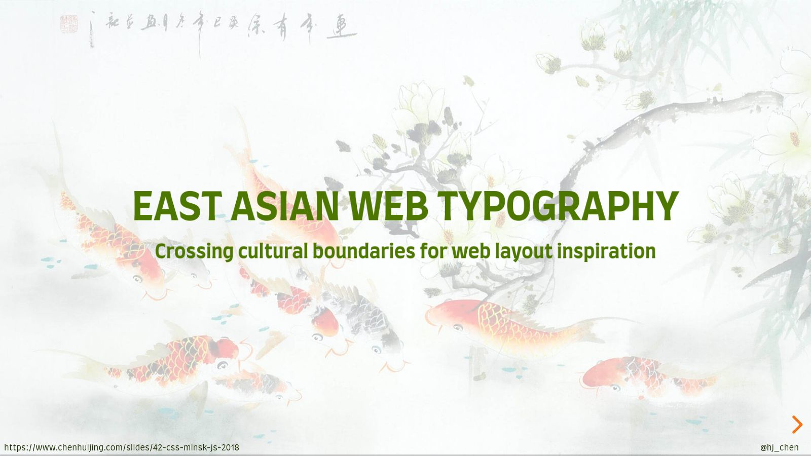 Typesetting East Asian languages on the web