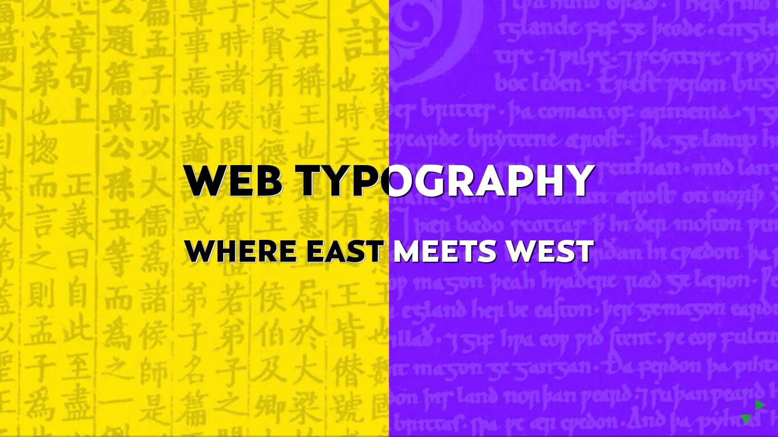 Web typography: where East meets West