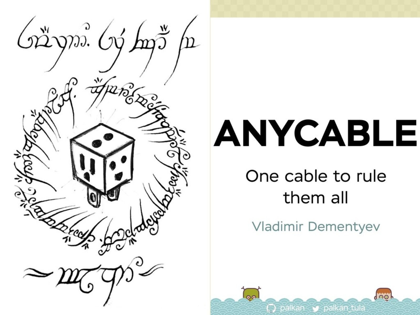 AnyCable: One cable to rule them all