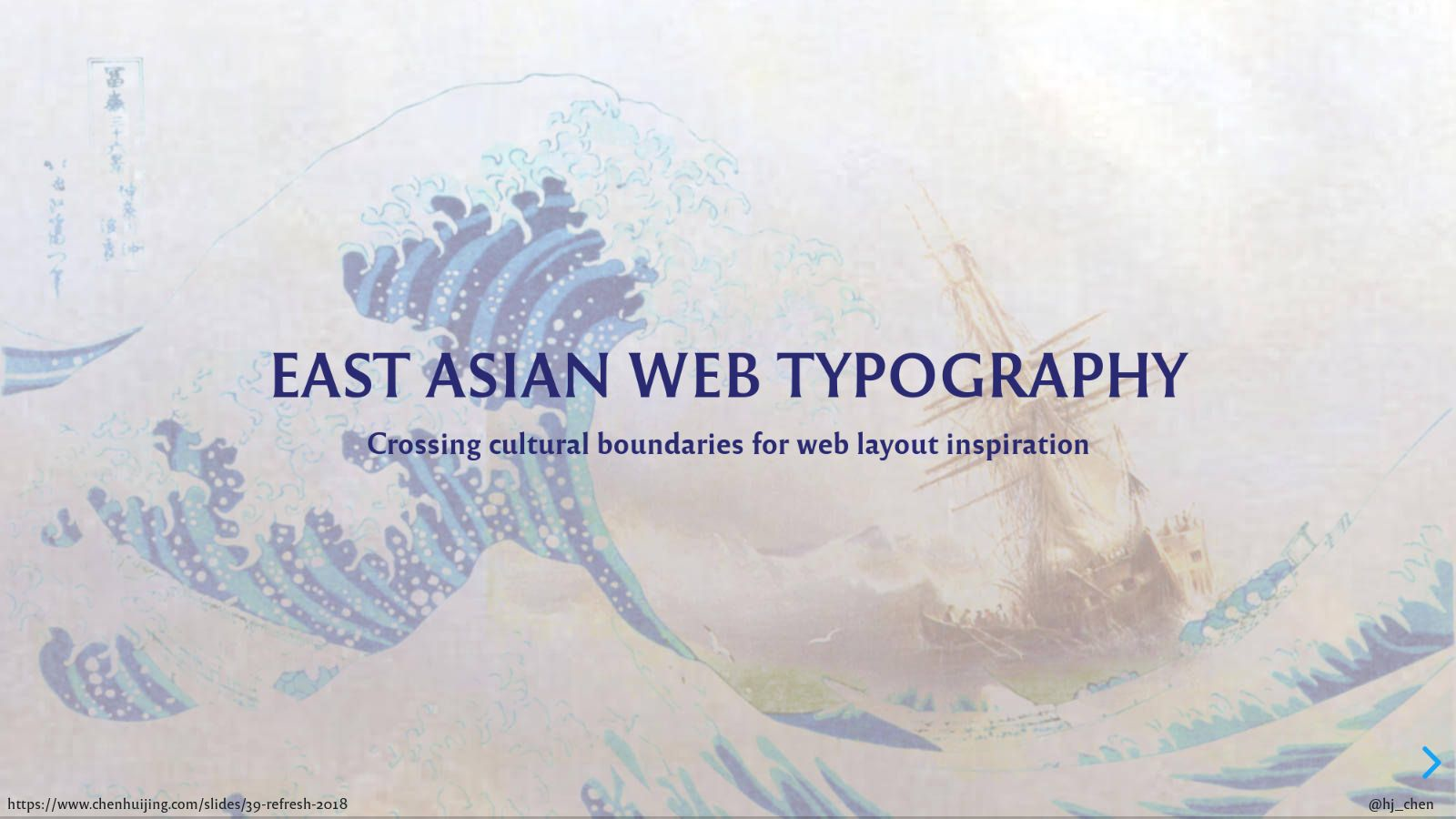 East Asian typography on the web