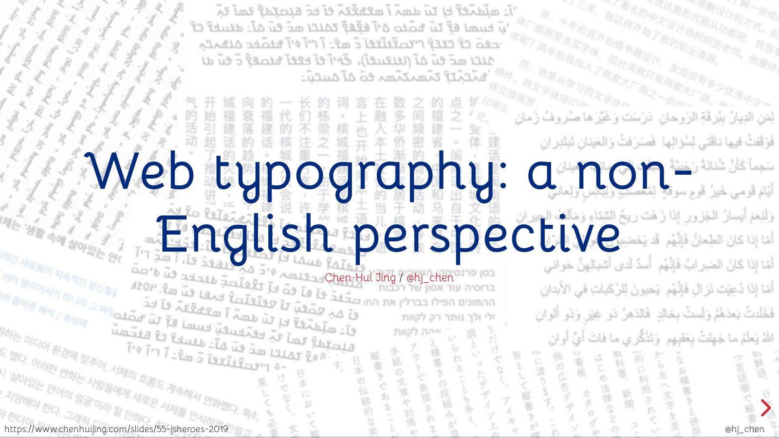 Web typography: a non-English perspective